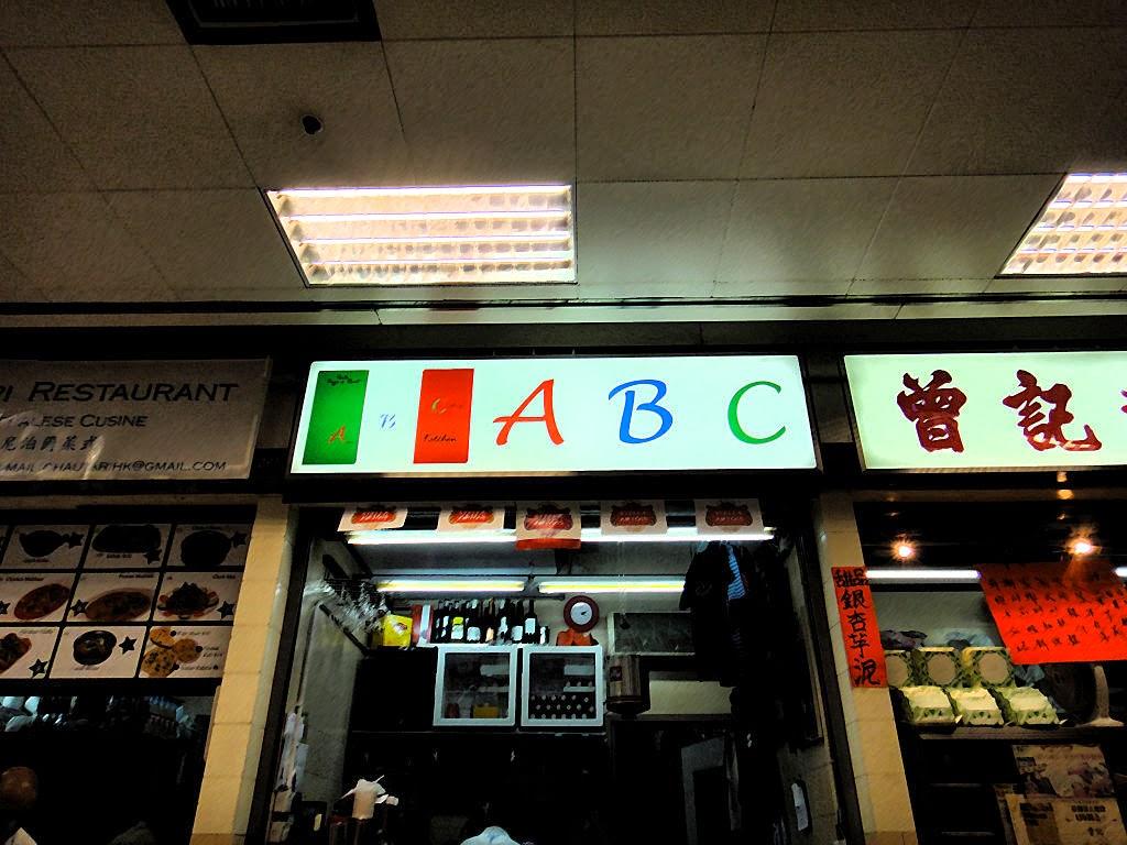 ABC Kitchen